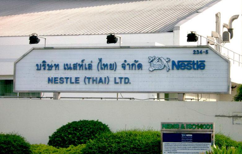 Nestle' (Thai) Ltd.