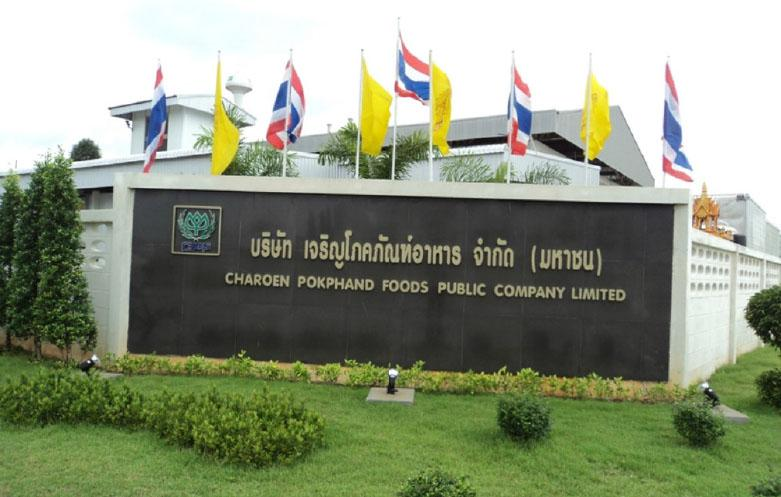 Charoen Pokphand Foods PCL.
